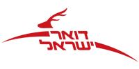 דואר ישראל בשיתוף תיגבור כוח אדם